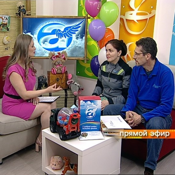 Tecnimont took part in Telethon «The Wings» marathon for children of the Amur Region